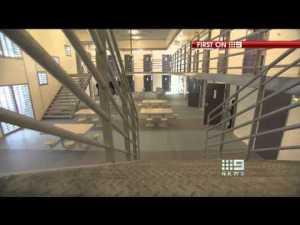 gatton prison